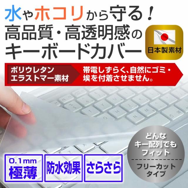 メール便送料無料/パナソニック Let's note SZ6 C...
