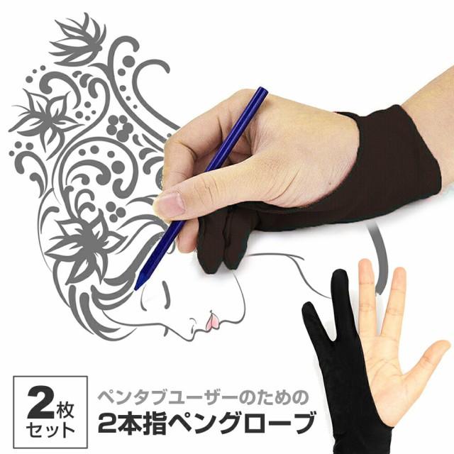 メール便は送料無料/【ペンタブレット 2本指 グロ...