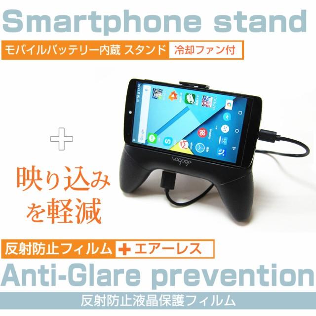 メール便送料無料/サムスン Galaxy S7 edge SC-02...