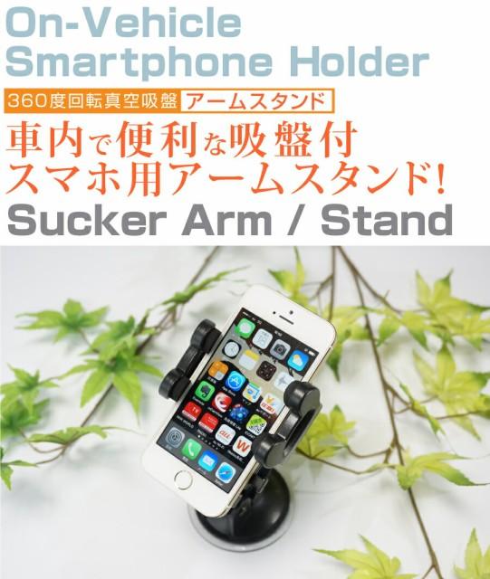 メール便送料無料/SoftBank(ソフトバンク)Huawei ...