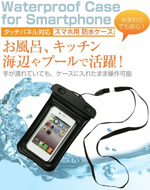 メール便送料無料/京セラ BASIO3[5インチ]機種で...