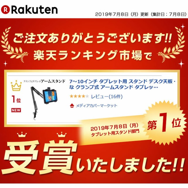 メール便送料無料/マイクロソフト Surface Pro 25...