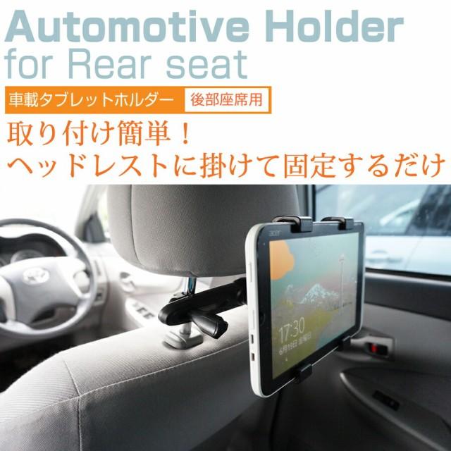 メール便送料無料/APPLE iPad mini Retinaディス...