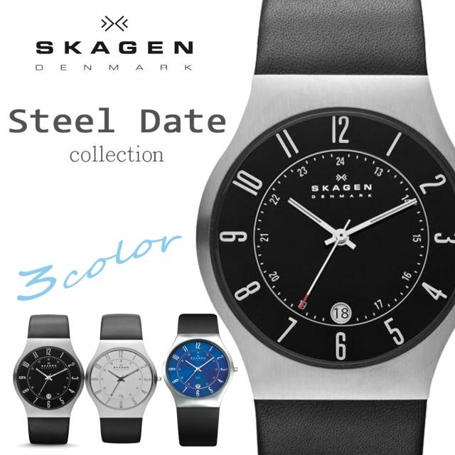 スカーゲン SKAGEN 腕時計 メンズ 233XXL シリー...