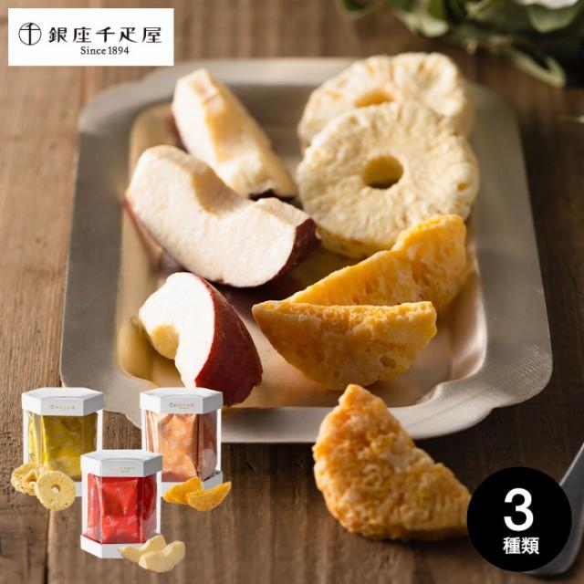 ホワイトデー ギフト 銀座千疋屋 チョコレート/ C...