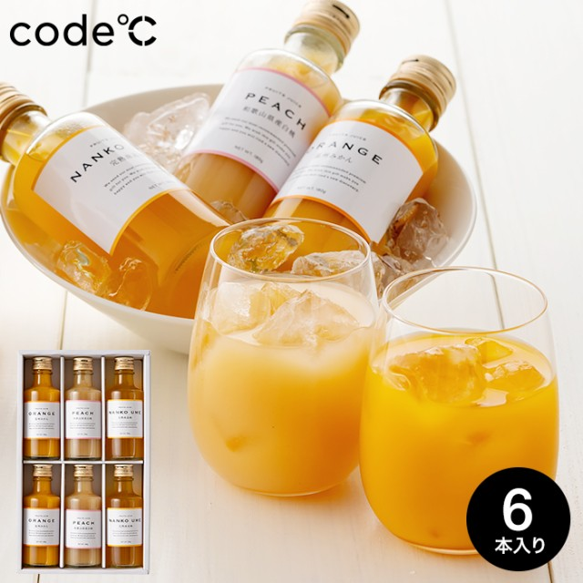 敬老の日 ギフト THE GIFT PREMIUM プレミアムフルーツジュース 6本 / ふみこ農園 紀州 ジュース 出産内祝い