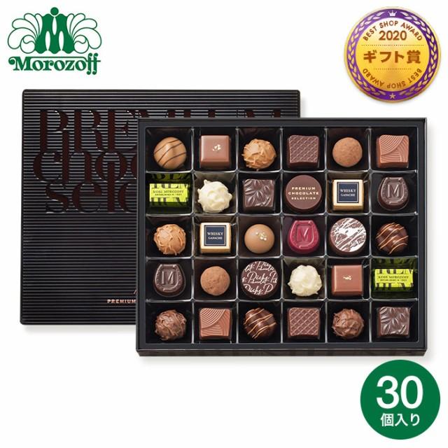 ギフト モロゾフ プレミアムチョコレートセレクション P3000 33個 / |P| C-21 BD k_sweets