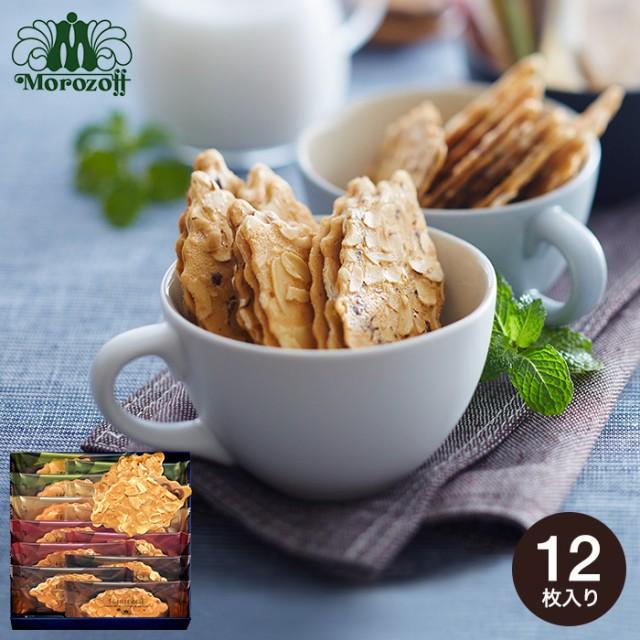 ギフト モロゾフ ファヤージュ morozoff FEUILLAGE 12個 |P| k_sweets
