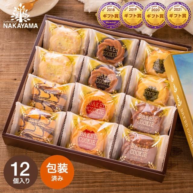 敬老の日 ギフト ロシアケーキ 15個(包装済)/ |...