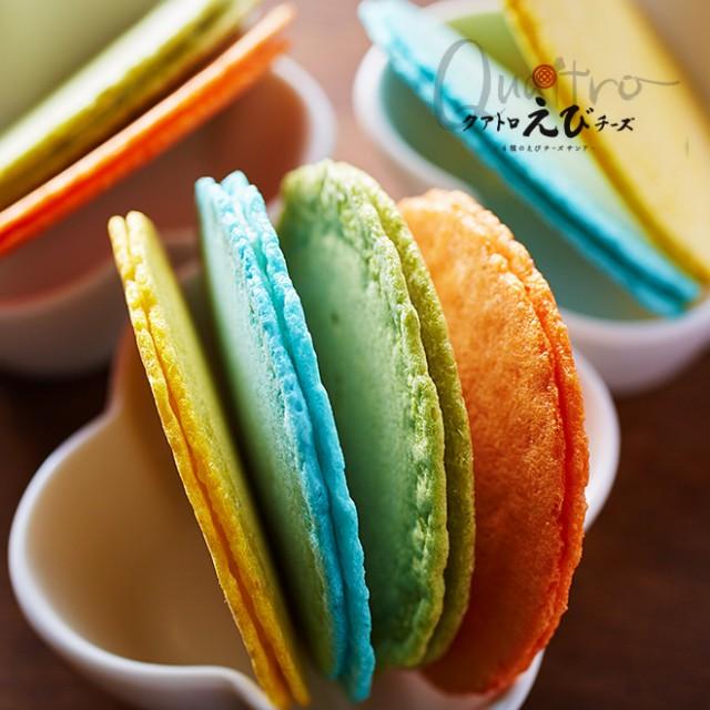 敬老の日 ギフト クアトロえびチーズ バラエティー セット 海老煎餅本舗 志満秀 エビせん QU-05 |P| k_sweets
