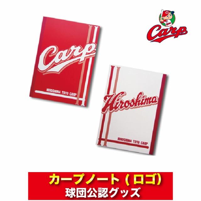広島東洋カープ カープノート(ロゴ)/広島カープ...