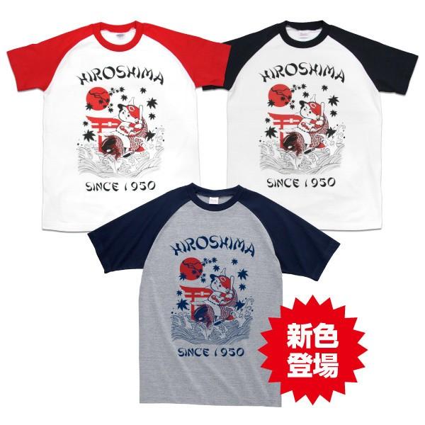 広島東洋カープグッズ 鯉坊やラグランTシャツ/広...