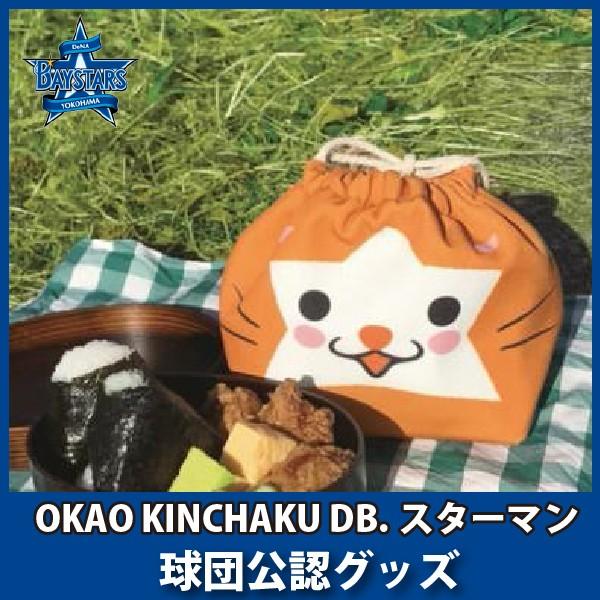 横浜DeNAベイスターズグッズ OKAO KINCHAKU DB.ス...