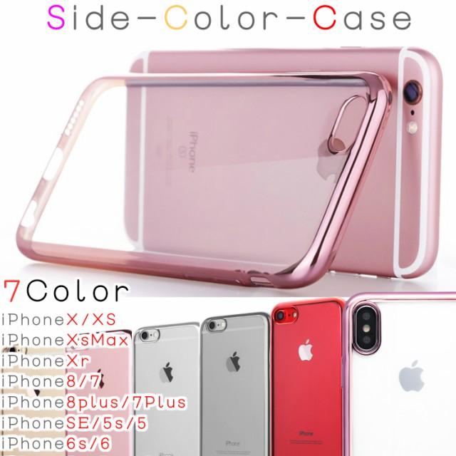 スマホケース 【ガラスフィルム付き】 iphone Xs iphoneXr iphoneXsMax ...