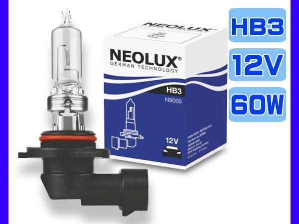 NEOLUX ハロゲンバルブ HB3 60W 12V N9005