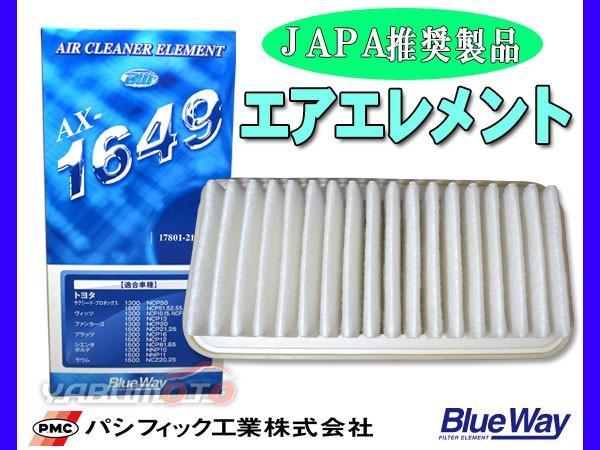 ポルテ NNP10 NNP11 2004.7〜 NNP15 2005.12〜 エ...