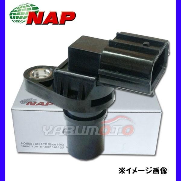 カムポジションセンサー NAP【ホンダ】バモス HM1...