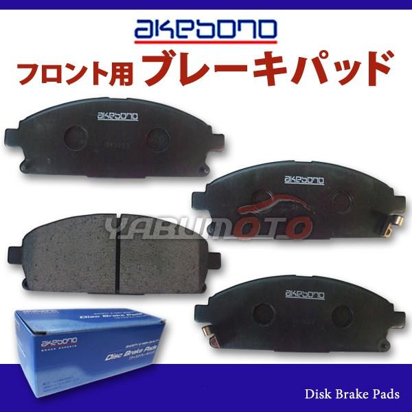 エリシオン RR1 RR2 アケボノ フロント ブレーキ...