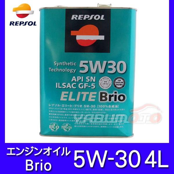 エンジンオイル エリート ブリオ 5W-30 5W30 API ...