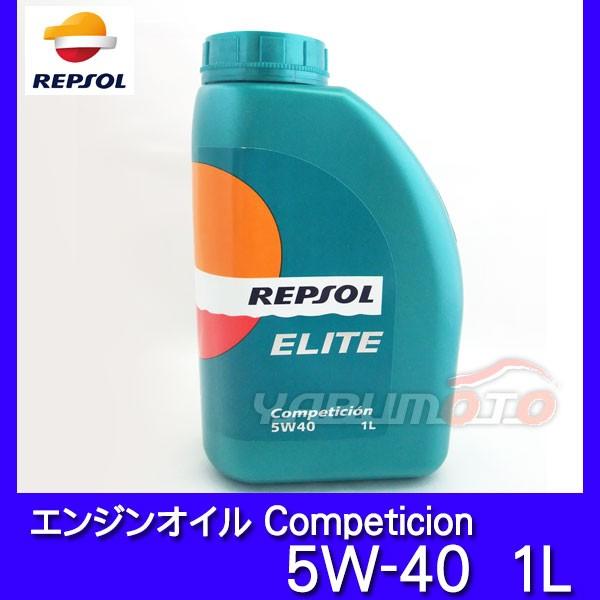 エンジンオイル Competicion 5W-40 1L REPSOL レ...