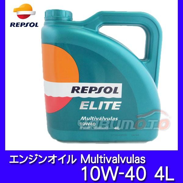 エンジンオイル Multivalvulas 10W-40 4L REPSOL ...