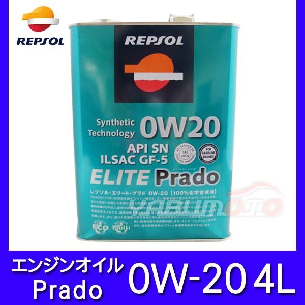 エンジンオイル Prado 0W-20 4L REPSOL レプソル ...