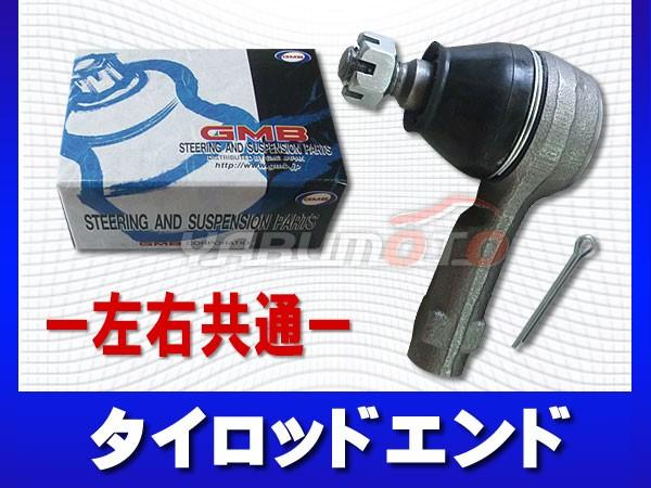eKスポーツ DBA-H81W DBA-H82W タイロッドエン...
