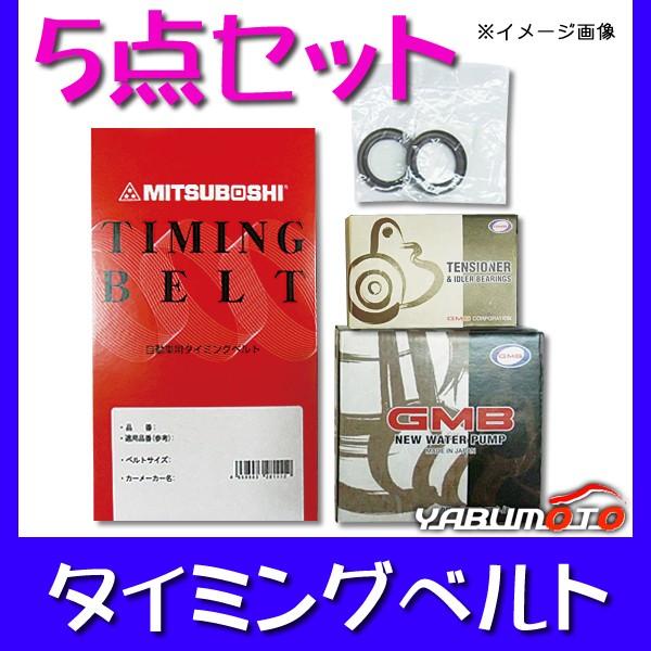 ジムニー 2Vターボ JA11-150001〜 タイミングベル...