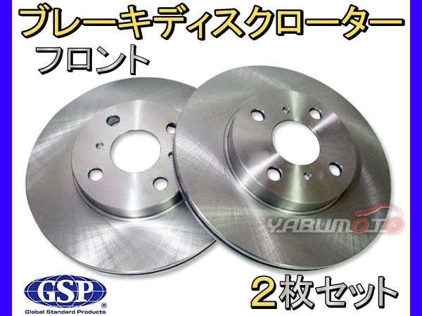 bB NCP31 NCP34 NCP35 00/1-05/12 フロント ブレ...