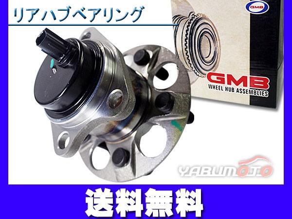プリウス ZVW30 ZVW35 H21.04〜 EV用不可 GMB リ...