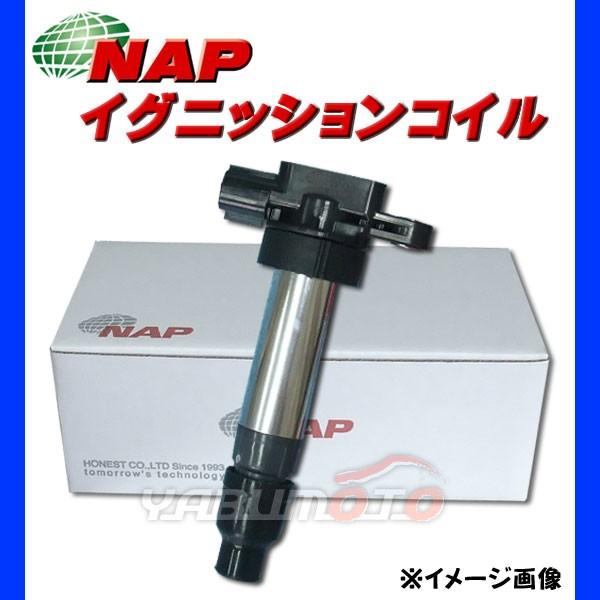 ダイレクトイグニッションコイル NAP MBDI-0002【...