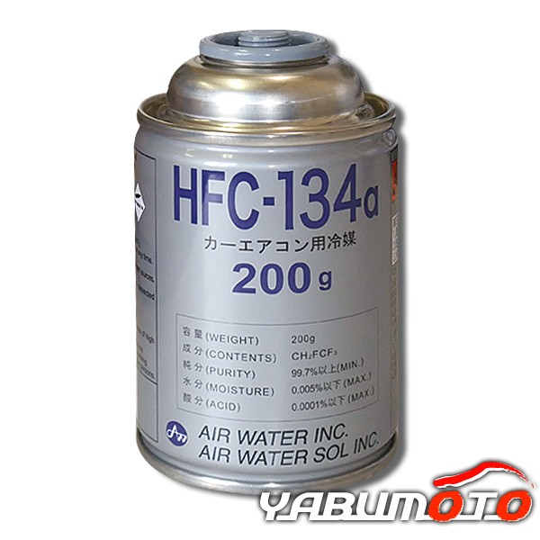 エアウォーター HFC-134a カーエアコン用 クーラ...