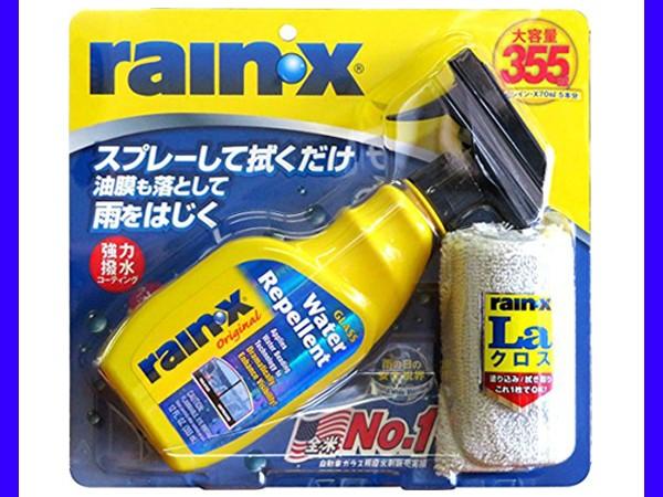 レインX rainX ウォーターリペレントクロスセット...