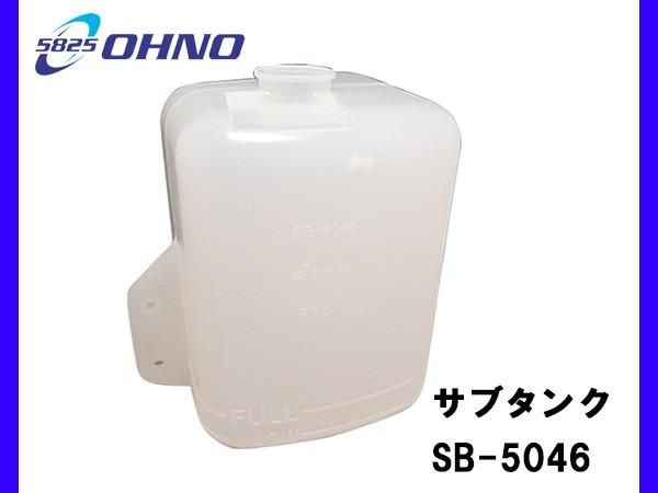 スバル サンバー TT1 TT2 98/8〜12/2 大野ゴム ラ...