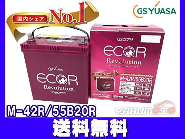 NBOX N-BOX + カスタム JF1 JF2 GSユアサ ER-M-42...