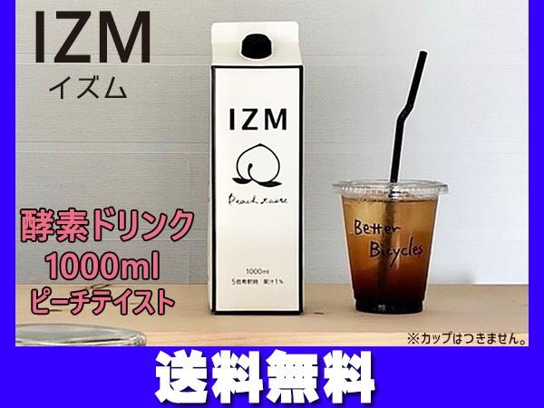 酵素ドリンク IZM イズム ピーチテイスト 発酵エ...