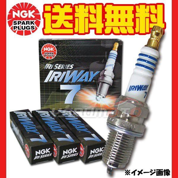 スズキ スイフト ZC31S NGK 高熱価プラグ IRIWAY7...