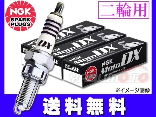 ヤマハ XSR700 ABS 17.11〜 NGK MotoDXプラグ LMA...