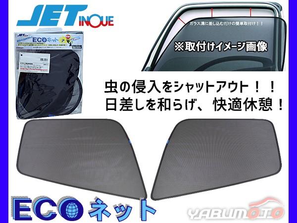 日野 プロフィア 大型 'H15.11〜 エコネット トラ...