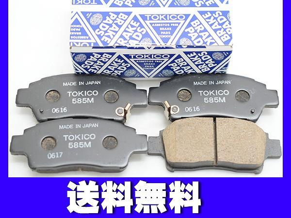 サクシードプロボックス NCP51V NCP55V TOKICO ブ...
