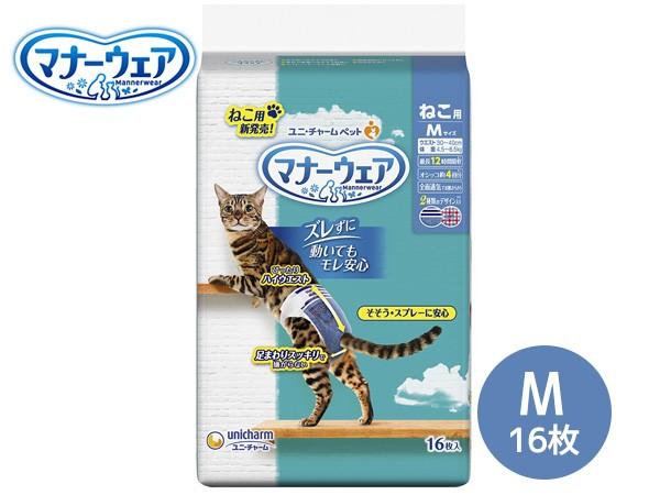 マナーウェア ねこ M 16枚 4.5〜6.5kgの猫ちゃん...