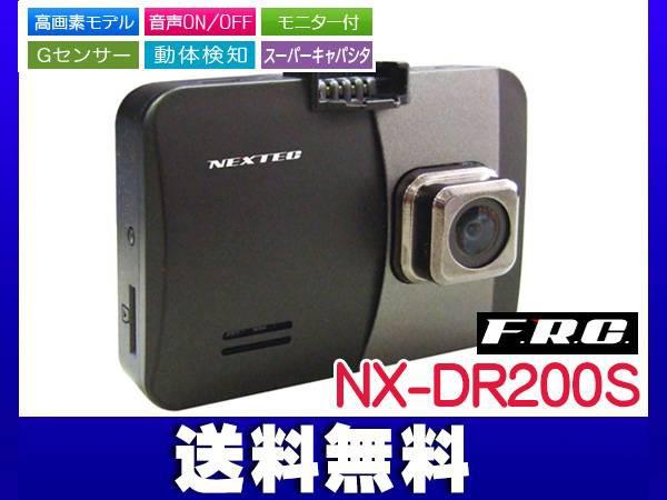 日本製 FullHD 200万画素 ドライブレコーダー 2.7...