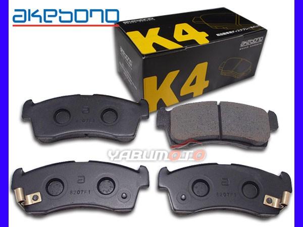 スペーシア MK32S H25/3〜 K4 フロント ブレーキ...