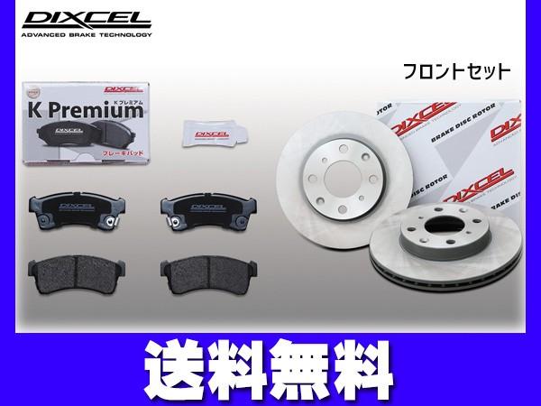 N BOX カスタム JF3 ブレーキパッド ディスクロー...