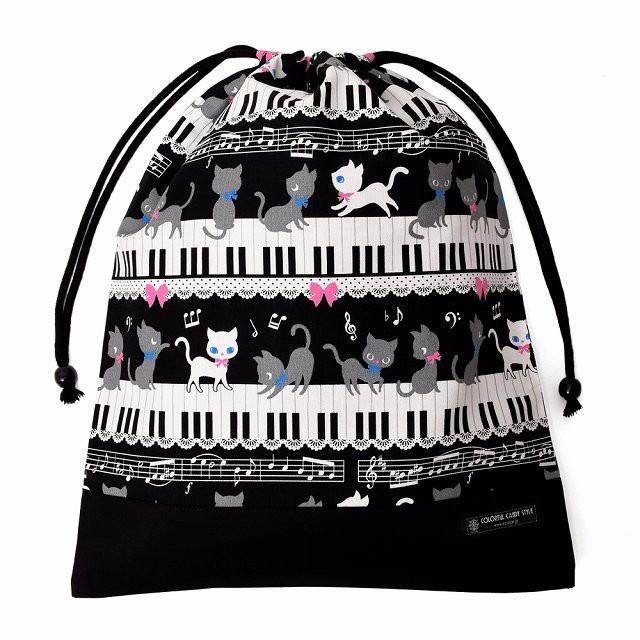 巾着袋・大 体操服袋 ピアノの上で踊る黒猫ワルツ...