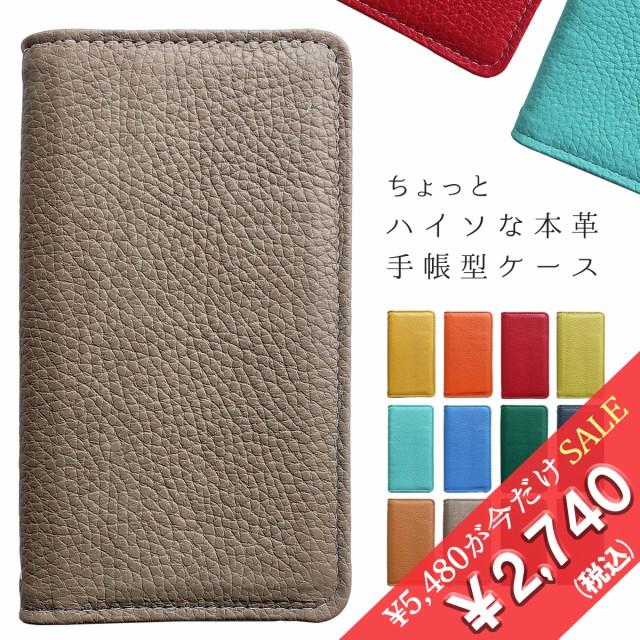 Galaxy A30 SCV43 ケース カバー 手帳 手帳型 scv...