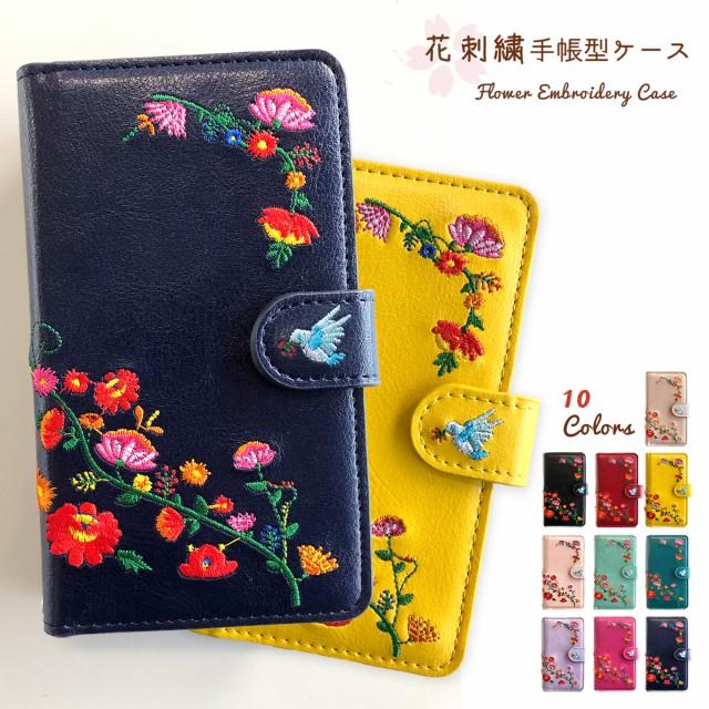 SHV46 SH-RM11 手帳型ケース AQUOS sense3 plus ...