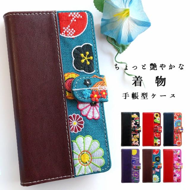 BASIO4 KYV47 手帳型 ケース カバー 手帳 kyv47ケ...