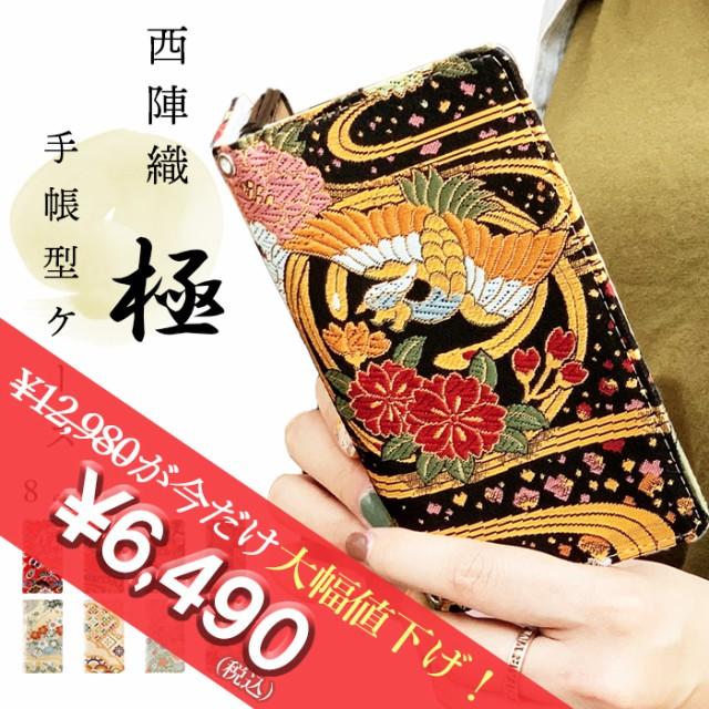 iPhone 13 Pro Max ケース カバー 手帳型 手帳 手...