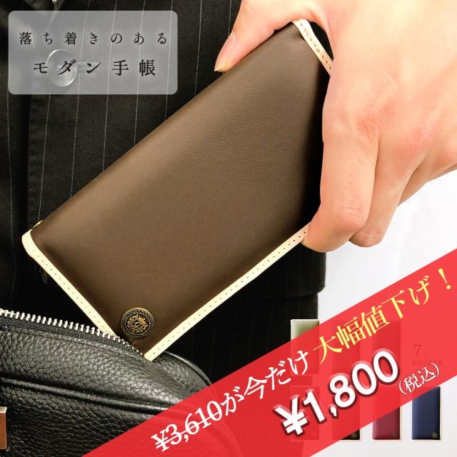 BASIO 4 KYV47 3 KYV43 GRATINA KYV48 S8 ケース ...